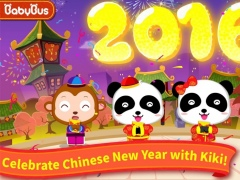 играть Chinese New Year онлайн бесплатно