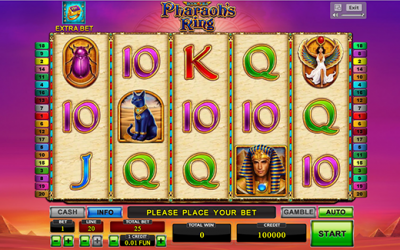 Pharaohs Ring играть бесплатно без регистрации